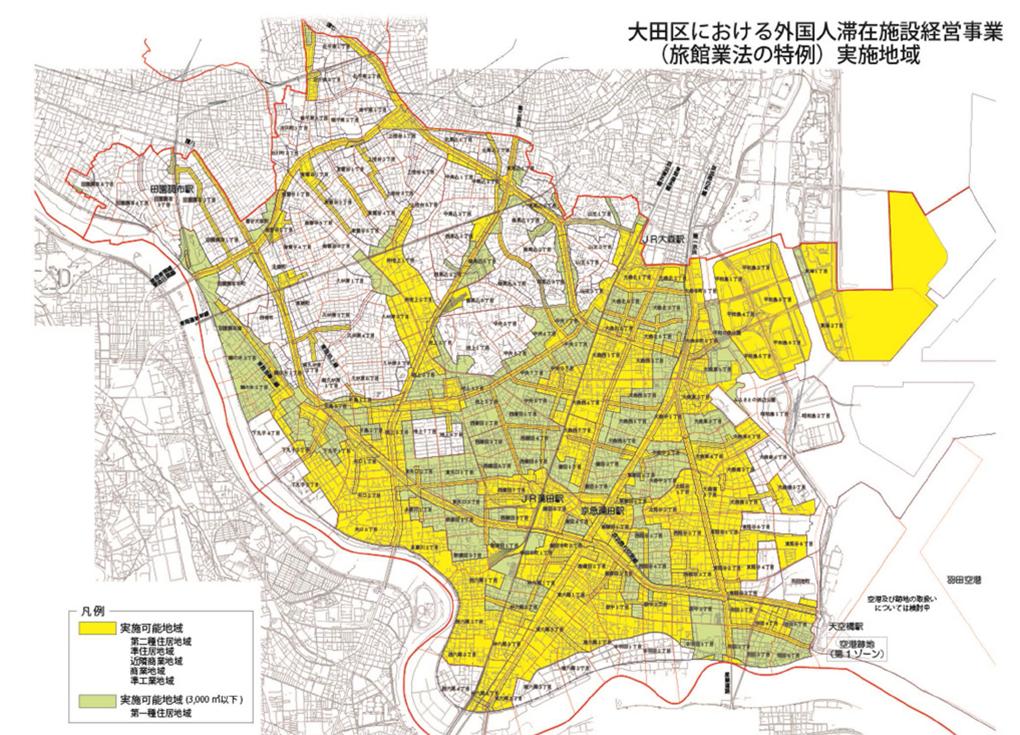 大田区における外国人滞在施設経営事業(旅館業法の特例)実施地域