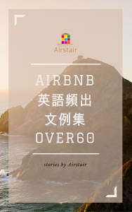 airbnb_template2