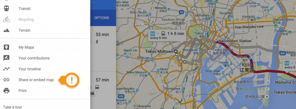 Tokyo_DisneySea2