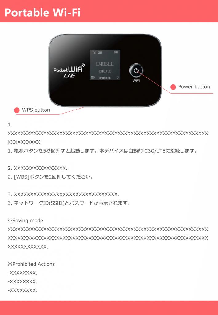 [Sample]Airbnb_ハウスガイド-07