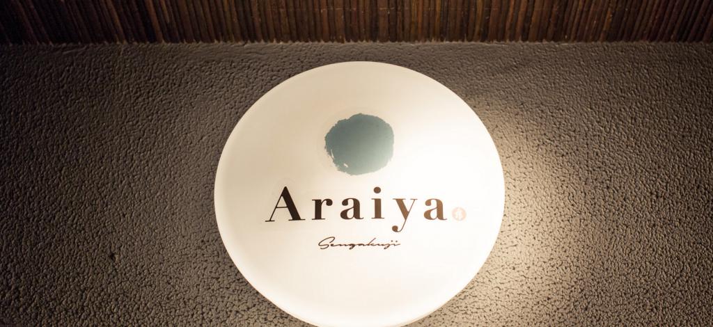 araiya