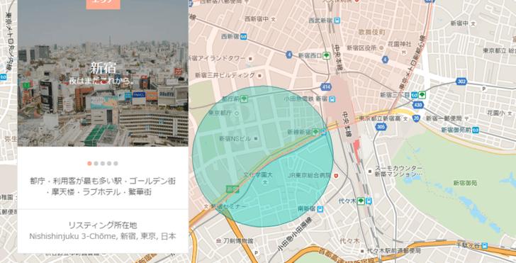shinjuku_area