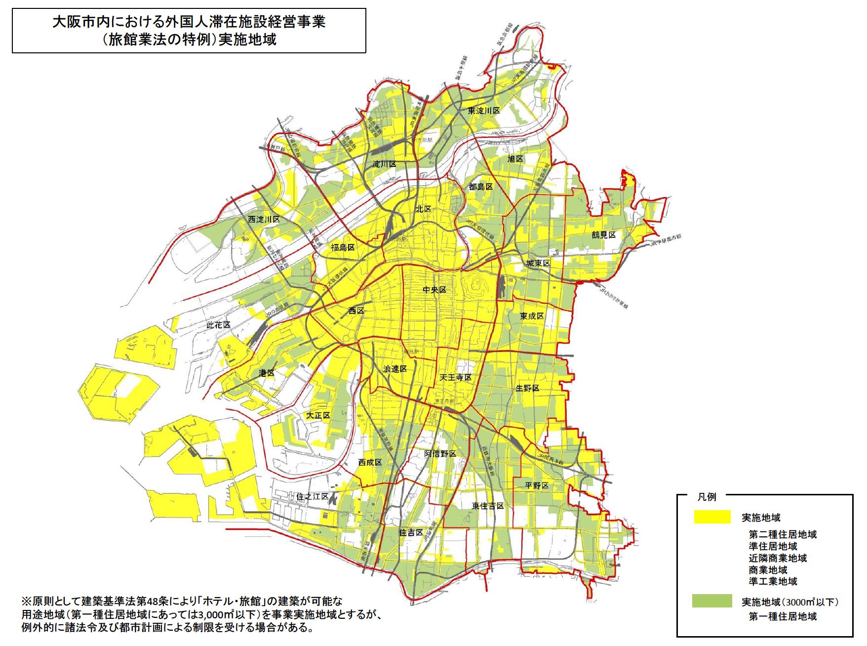 oosakashi_pdf