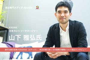 京都市のホテル業界に異変 改正旅館業法の影響で「旅館 ...