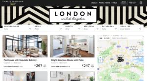 【速報】世界最大のホテルチェーン「マリオット」が民泊市場に参入 Airbnbに挑戦状