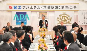 国内ホテル、民泊が奪っていた訪日外国人や家族客を強化へ 民泊ニーズをホテルに取り入れる動き