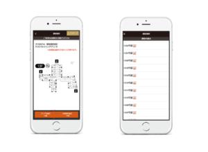 アパホテル、ホテル毎に特別衛生検査官を配置 アパ公式アプリで「事前チェックイン」を促進へ