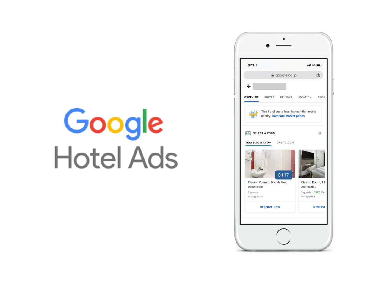 特集 googleからホテルを直接予約 book on google に垣間見えるホテル