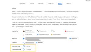 Google マイビジネス、ホテルのチェックイン&チェックアウト時間の入力を可能に