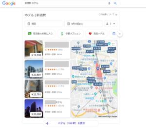 【速報】Google、駅や観光スポットから各ホテルまでの「所要時間」を自動表示へ Googleローカルパックで一覧表示