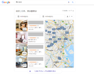 Google、ホテル検索の「民泊」一括検索サービスを強化 通常の検索結果にも表示
