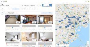 Googleの民泊検索サービスからBooking Holdings傘下のオンライン予約サイトAgodaが撤退