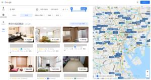 【速報】Airbnb、Googleに日本国内のリスティング掲載を開始 欧州に続き日本も対応