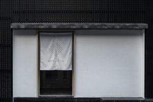 初店舗ながら人気ホテルに!茶室型デザインホテル「hotel zen tokyo」 仕掛け人が語るその秘訣とは