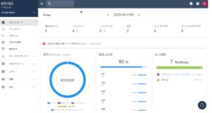 宿泊予約管理を支援するプラットフォーム「ONDA wave」日本上陸 「年内無料」で提供