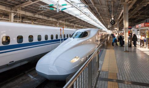 半額 大阪 新幹線 東京